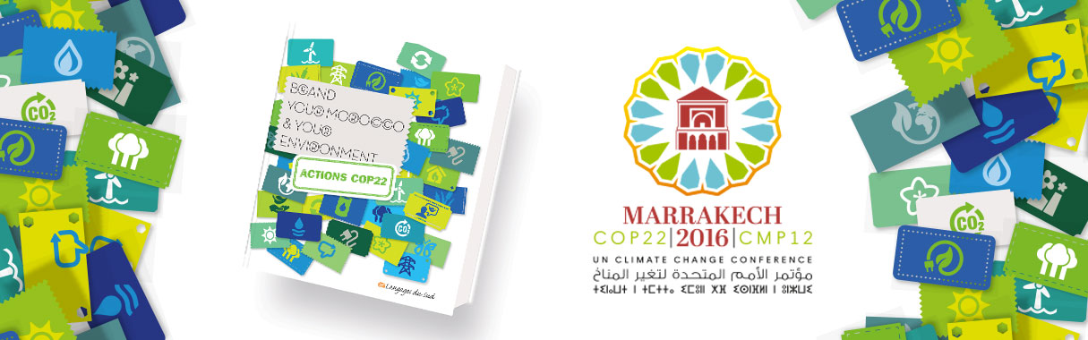 Lancement de Brand Your Morocco & Your Environment – Actions COP22